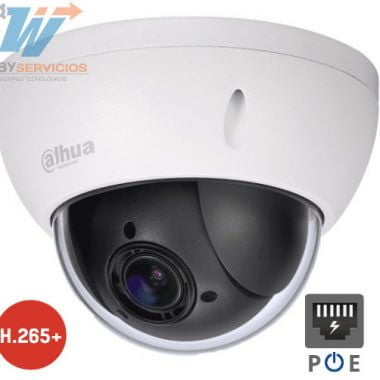 mini ptz IP DAHUA SD22204UEN starlight
